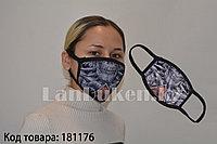 Многоразовая маска с защитой от холода и пыли Челюсть скелета с рогами