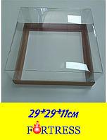 Коробка 29*29*11см с прозрачной крышкой, дно карфт