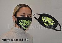 Многоразовая маска с защитой от холода и пыли фосфорная Тигр