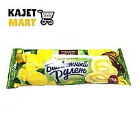 """Рулет 300гр. """"Лимонный"""" бисквитный декорированный кондитерской глазурью с фруктово-жировой начинкой"""