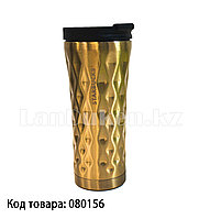 Термокружка Starbucks (старбакс) с поилкой 500 мл рифленная золотистая