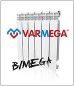 Биметаллические радиаторы Bimega (Италия) 500/100 гарантия 10 лет