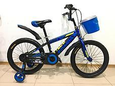 Велосипед Phoenix на 4-5 лет с холостым ходом рама 16 (цвет-красный), фото 2