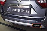 Защита заднего бампера Nissan Terrano 2014- н.в. , фото 2