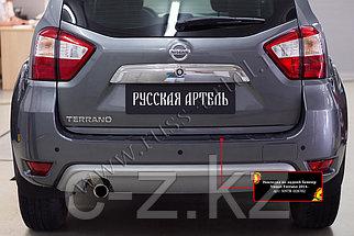 Защита заднего бампера Nissan Terrano 2014- н.в., фото 2