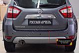Защита заднего бампера Nissan Terrano 2014- н.в. , фото 4
