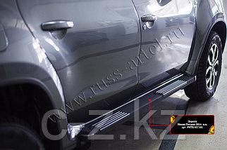 Пороги металлические Nissan Terrano 2014- н.в.