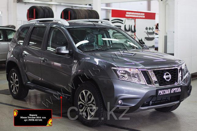 Пороги металлические Nissan Terrano 2014- н.в. , фото 2