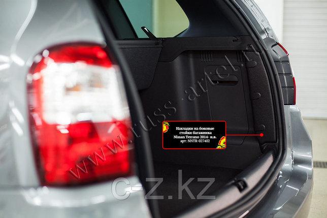 Накладки на боковые стойки багажника Nissan Terrano - н.в. , фото 2
