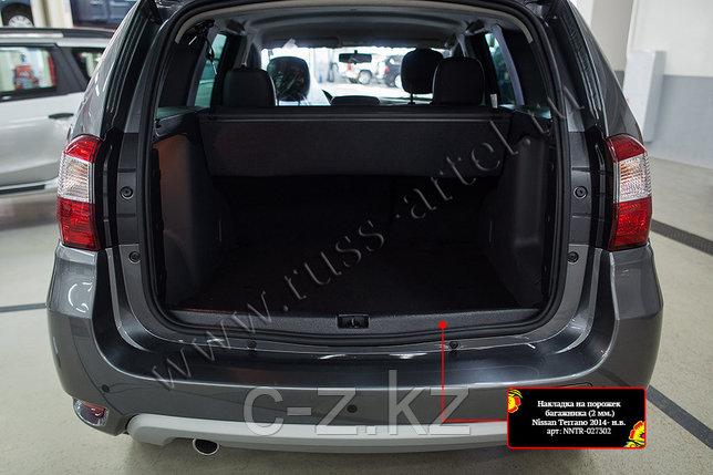 Накладка на порожек багажника Nissan Terrano - н.в. , фото 2