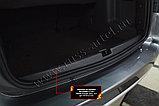 Накладка на порожек багажника Nissan Terrano - н.в. , фото 3