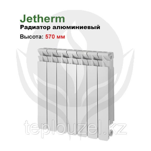 Радиаторы алюминевые JET THERM 350/80