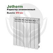 Радиаторы алюминевые JET THERM 500/80