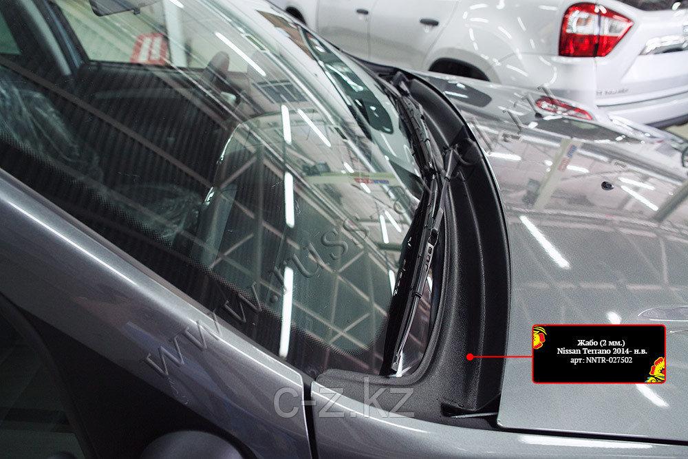Жабо цельное (вставное) Nissan Terrano 2014- н.в.