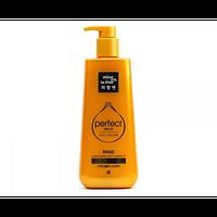 MiseEnScene MISE EN SCENE Perfect Serum Rinse Original Питательный кондиционер для поврежденных волос