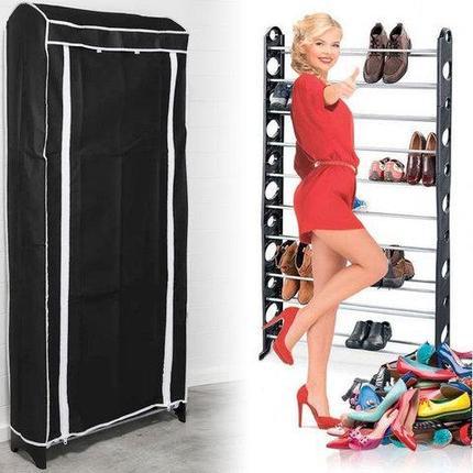 Шкаф-органайзер модульный для 30 пар обуви Stackable Shoe Rack, фото 2