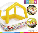 Детский семейный бассейн  intex 57470 157*157cм  со сьемной крышей, фото 3