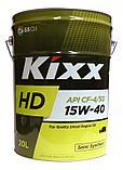 KIXX HD 15W-40 CF-4 дизельное масло 4л., фото 3