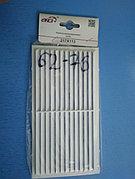 Решетка вентиляционная пластик 217х113 мм Эра