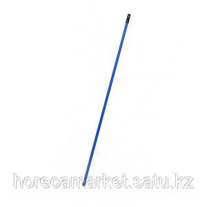 Металлическая рукоятка 130 см синяя