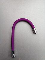 Гибкий гусак фиолетовый
