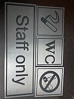 Таблички серебро из пластика