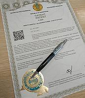 Патент на дизайн или орнамент