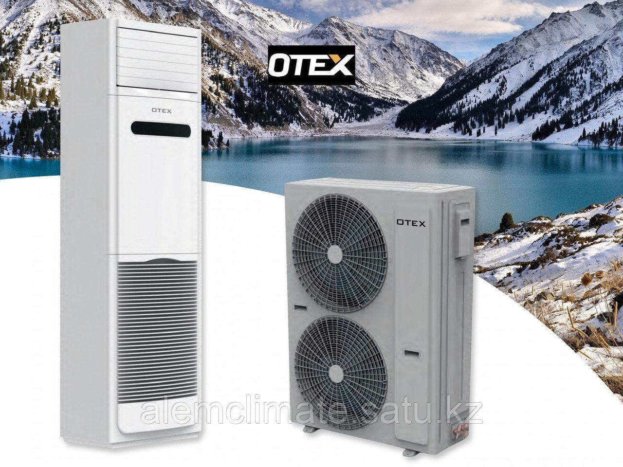 Напольный кондиционер OTEX OFS-36S (90-100м2.)