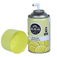 Освежитель воздуха запаска Лимон