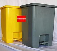 Контейнеры урны 15л с педальным механизмом для сбора медицинских отходов Желтый/Серый