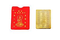 Талисман для кошелька золотая карта «Янтра»