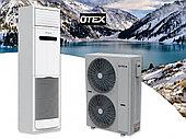 Напольный кондиционер OTEX OFS-60S (140-160м2.)