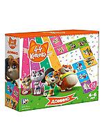 Настольная детская игра 44 Котёнка «Домино» 28 деталей