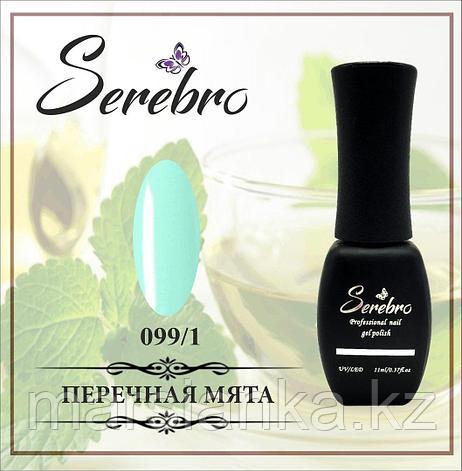Гель лак Serebro  №099/1, 11мл, фото 2