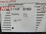 Гидромуфта (термомуфта) вентилятора LAND CRUISER 100, LX450 1FZ V-4500, фото 3
