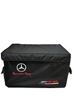 Сумка органайзер в багажник автомобиля Mercedes
