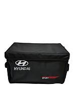 Сумка органайзер в багажник Hyundai