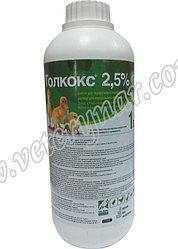 Толкокс 2,5% 1000мл кокцидиостатик