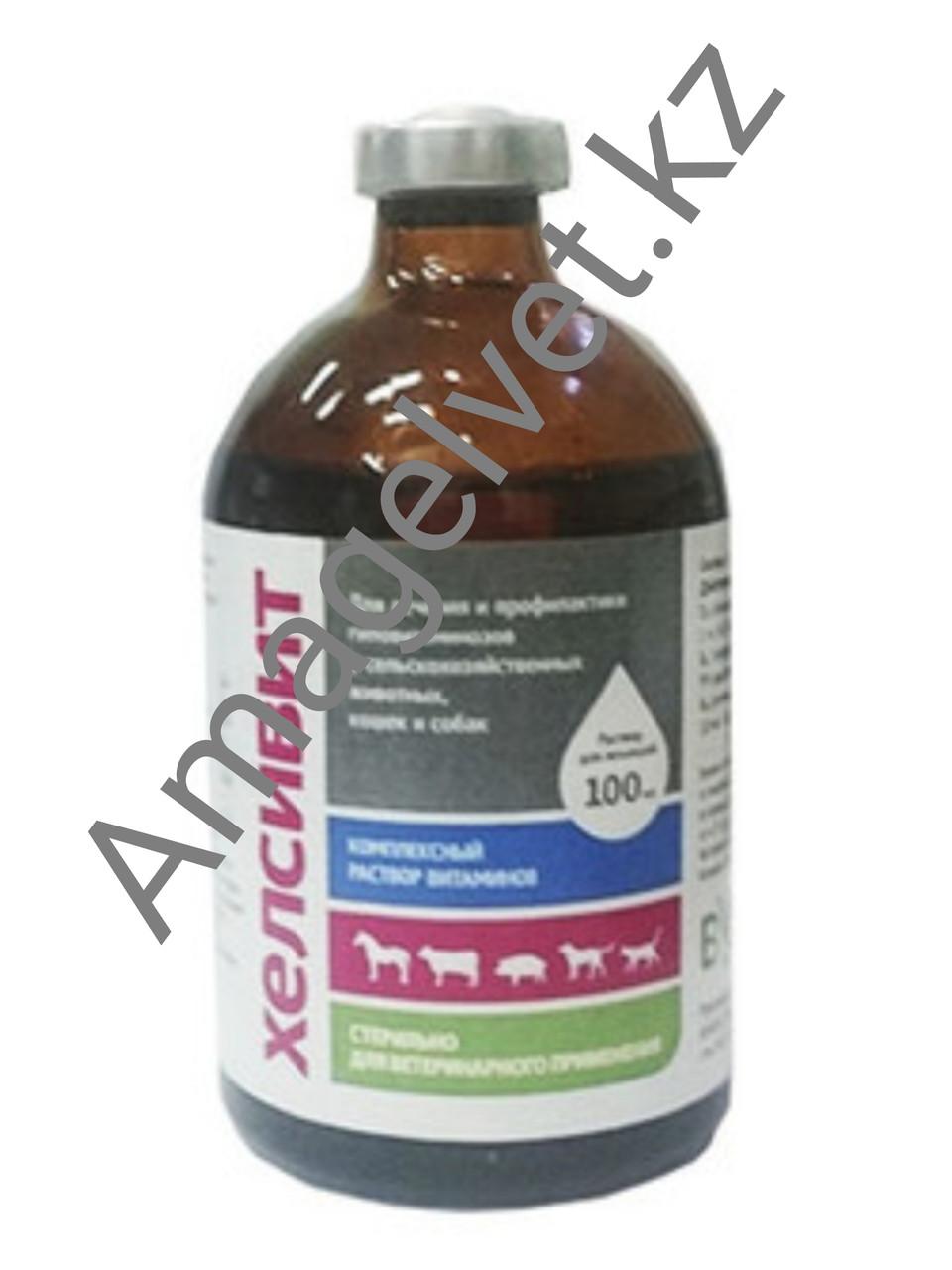 Хелсивит 100мл витаминный комплекс
