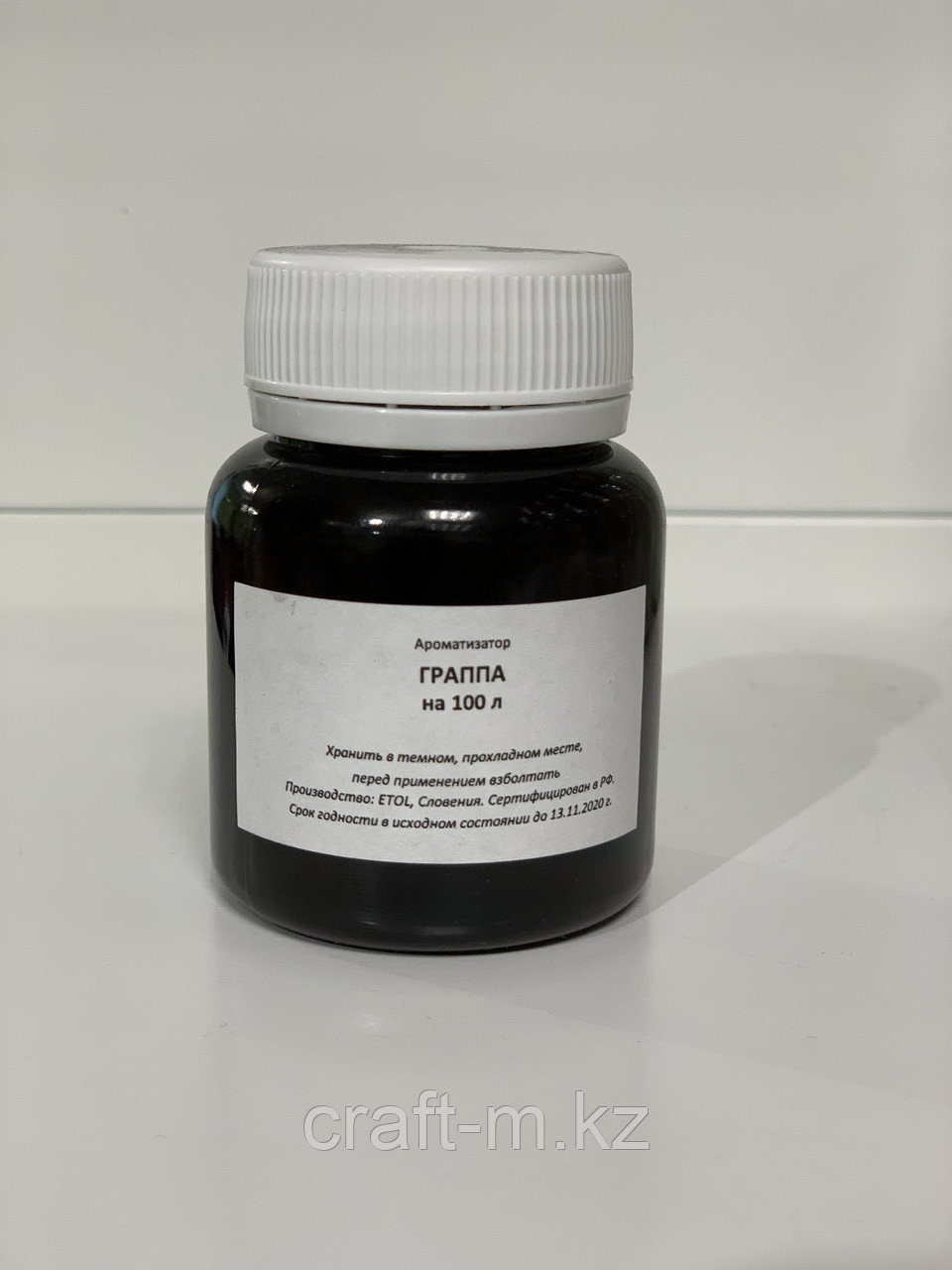 Граппа - ароматизатор на 100л