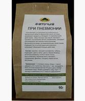 Сбор пневмония 90 гр В НАЛИЧИИ В АЛМАТЫ