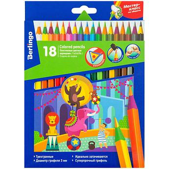 """Карандаши цветные пластиковые Berlingo """"Цирк"""", 18цв., заточен., картон, европодвес"""