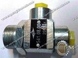 Гидрозамок односторонний 541.08.00 (П 788А), фото 4