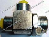Гидрозамок односторонний 541.08.00 (П 788А), фото 3