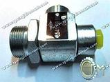 Гидрозамок односторонний 541.08.00 (П 788А), фото 6