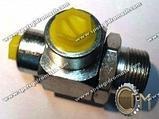 Гидрозамок односторонний 541.08.00 (П 788А), фото 7