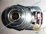 Гидрозамок односторонний 541.12.00, фото 4