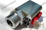 Гидрозамок односторонний 541.12.00, фото 5
