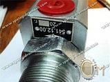 Гидрозамок односторонний 541.12.00, фото 7