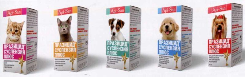 Празицид - суспензия Плюс для котят , щенков, собак ,кошек  антигельминтик (1мл на 1кг)
